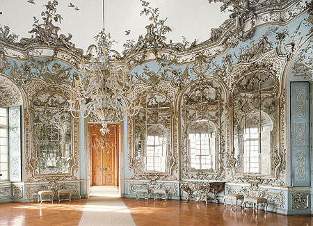 Picture: Hall of Mirrors